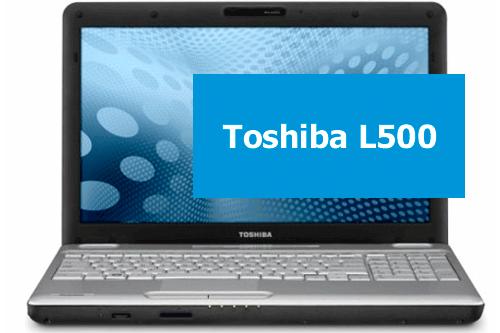 Тошиба Сателит L500