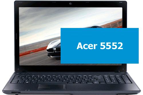 Асер Эспайр 5552