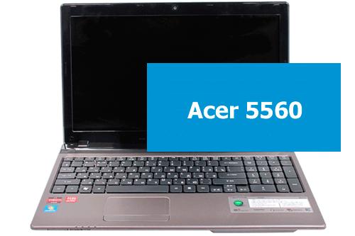 Асер Эспайр 5560