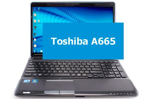 Тошиба Сателит А665