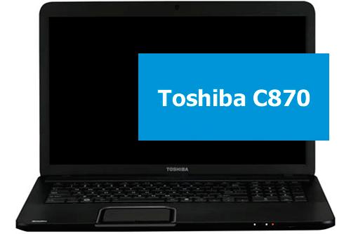 Тошиба Сателит С870