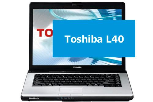 Тошиба Сателит L40