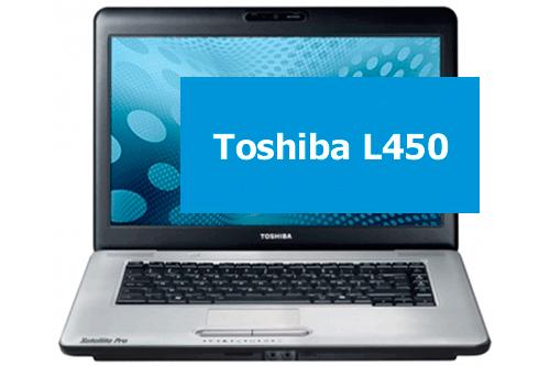 Тошиба Сателит L450