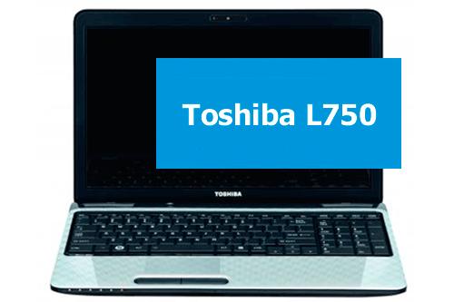 Тошиба Сателит L750