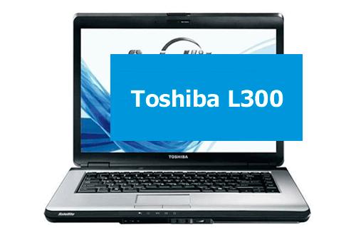 Тошиба Сателит L300